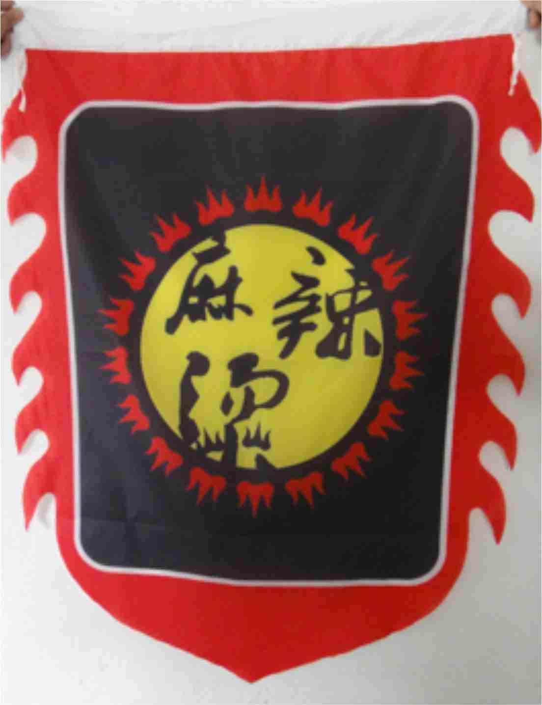 古旗制作_仿古旗帜制作_复古旗_古代旗定做_印制宣传旗帜_订做定制
